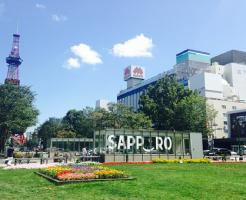 亀 札幌 生息地